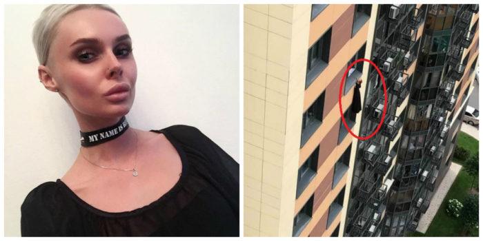 Самоубийство в прямом эфире в Москве. Погибла художница, писавшая в сиреневых тонах