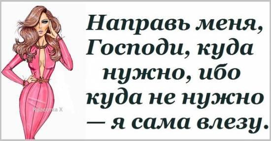 Одесские анекдоты про одиноких