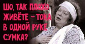 Двадцатка хорошеньких анекдотов из Одессы, таки шоб вы были здоровы.