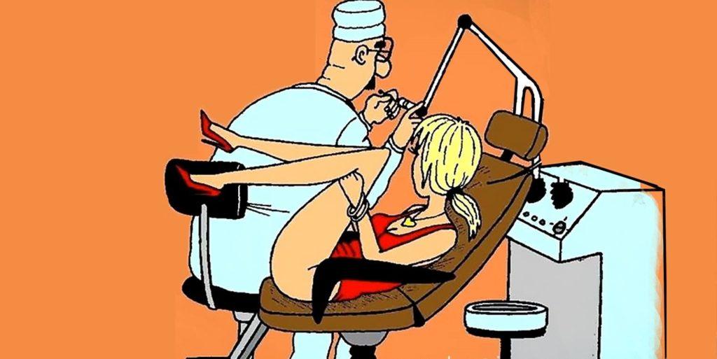 Прикольные картинки для врачей гинекологов