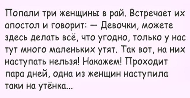 Смешной анекдот)))