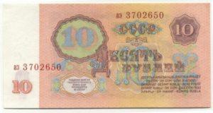 Цены в СССР и на что хватало средней зарплаты, давайте поностальгируем!